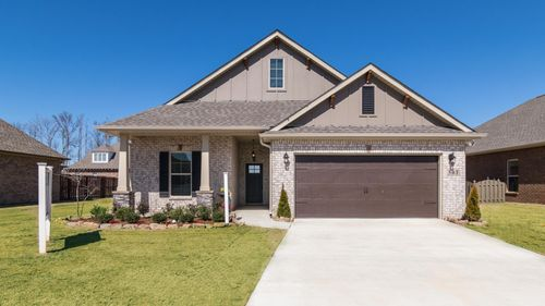 New Homes for Sale in Athens, AL by DSLD Homes