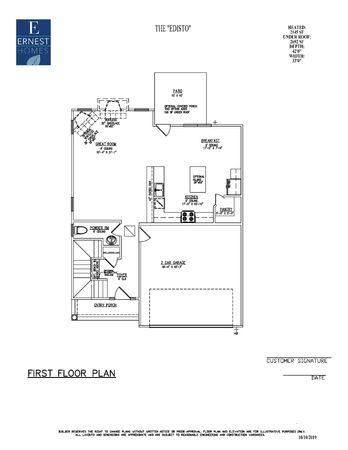 The Edisto Floor Plan Ernest Homes